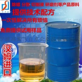 配制研磨劑主料乙二胺油酸酯EDO-86