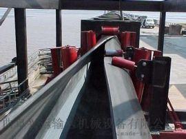 管带输送机输送各种块状物料 绿色环保