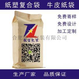 纳米材料专业牛皮纸复合编织袋纸塑复合袋