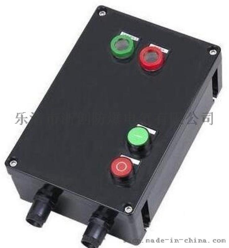防爆防腐磁力启动器/施耐德元件防爆磁力启动器