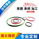 广东电子硅胶O型圈 186-0737-4117