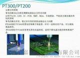 plasma常壓等離子表面清洗機PT200