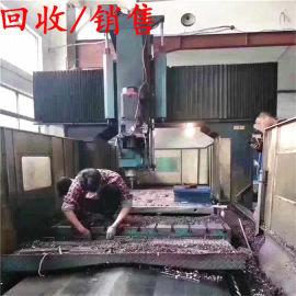 二手龙门铣床设备回收二手机床回收公司