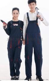 供应,定制,连体背带工装裤,背带工作服,背带工作裤
