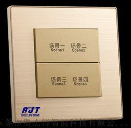 奥杰特厂家供应酒店智能面板 4路智能照明模块 继电器 12路照明控制系统 调光模块 家居照明
