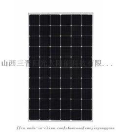 无电地区发电系统太阳能光伏独立供电