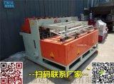 超前48型打孔机小导管钻孔机供货商 三明市泰宁县超前48型打孔机小导管钻孔机