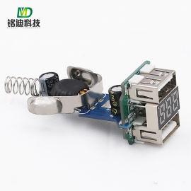 MT-5153车载充电器控制板方案PCBA