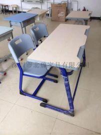 課桌培訓椅*學生課桌椅課桌廠家*培訓椅會議椅廠家