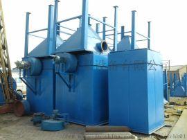 塑料厂车间粉尘净化专用除尘设备选择蓝辰布袋除尘器