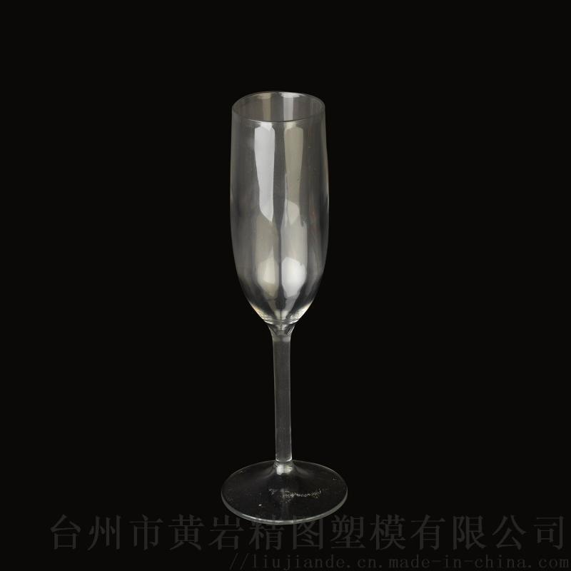 Trtian果汁杯 水杯 红酒杯 香槟杯