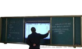多媒体教学推拉黑板 组合推拉绿板 教学滑动黑板