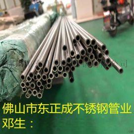 304不锈钢毛细管,不锈钢毛细管现货