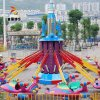 遊樂場遊樂設備報價-自控飛機-商丘童星遊樂廠家供應