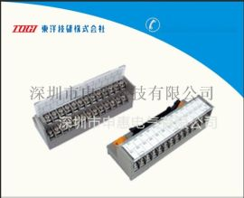 东洋技研(TOYOGIKEN)PCN-4F40 接线端子排 冷压端子