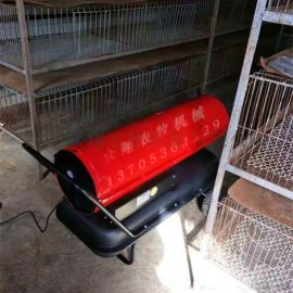 鸡鸭舍育雏加温机;养殖场补温设备厂家