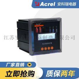 ALP200-5/L 帶漏電保護線路保護器