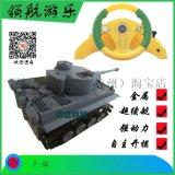 兒童遊樂方向盤遙控坦克