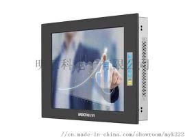 深圳明亿科 嵌入式强固型高亮阳光下可视触摸显示器