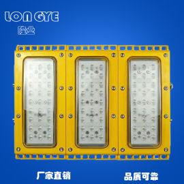 【LED三防灯】大功率拼接组合灯LY9801模组灯
