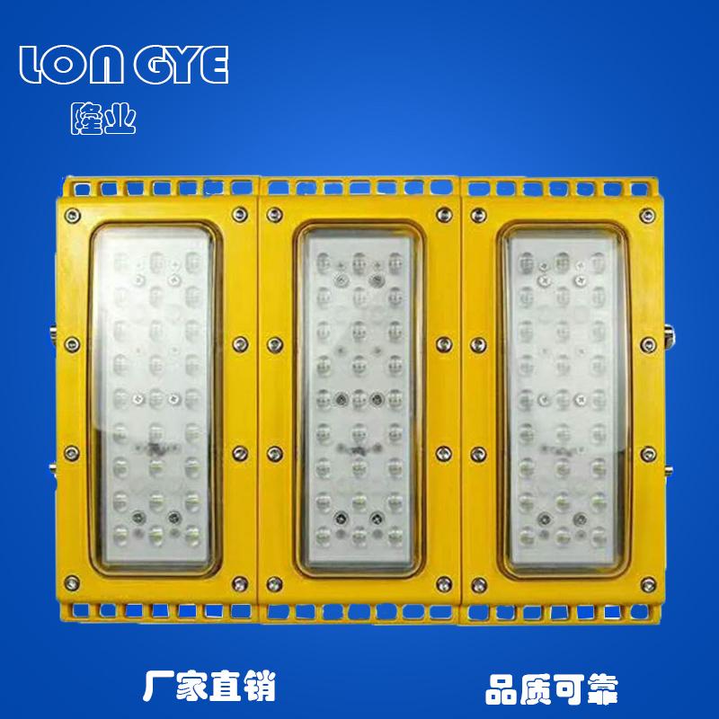 【LED三防燈】大功率拼接組合燈LY9801模組燈
