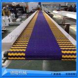 厂家定做链板输送线食品级POM塑料板链传送带生产线