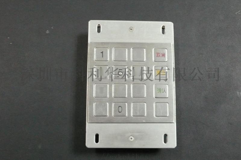 科利华商用机柜专用键盘K-8088A-2