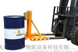 專用叉車油桶夾DG360A叉車鷹嘴油桶夾具