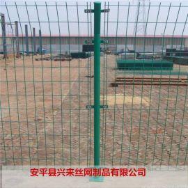 围墙护栏网 护栏网围墙 铁艺围栏护栏网