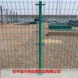 圍牆護欄網 護欄網圍牆 鐵藝圍欄護欄網