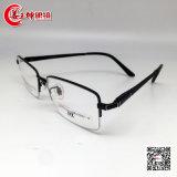 老花鏡樹脂還是玻璃好姜玉坤眼鏡青島招商加盟