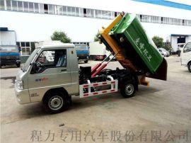 小型勾臂垃圾车生产厂家