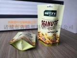 枸杞干果复合包装袋生产厂家