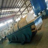 硫胺分体式流化床干燥机  框架式振动流化床干燥机