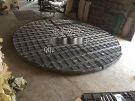 不锈钢丝网除沫器华莱厂家生产