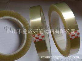 进口3M**透明胶带 高透明封箱 不残胶单面包装胶带