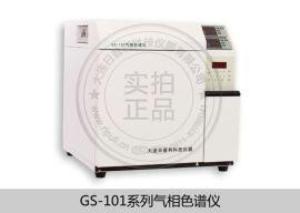 焦炉煤气分析仪气相色谱仪GS-101M