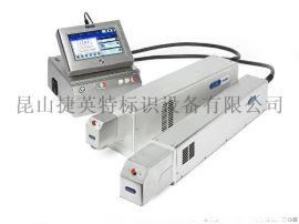 璜泾镇食品管材喷码机墨水-小型喷码机-捷英特价格优惠