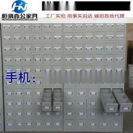有没有卖中药柜的价格实惠 60抽不锈钢中药柜