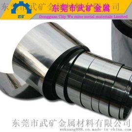 316不锈钢带进口316H不锈钢带304L不锈钢卷板武矿现货价格零切零批