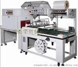 POF膜热收缩包装机 450L封切机 书本塑封机