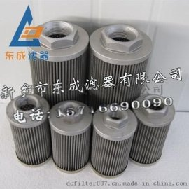 FILTRI翡翠滤芯SF250M25|SF251M25