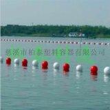 運城塑料空心浮球水上警示塑料浮球價格