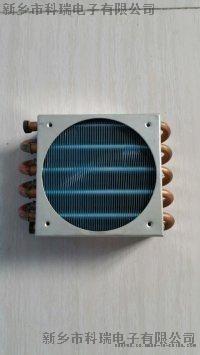 優質風冷翅片冷凝器