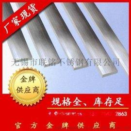 【免费拿样】321不锈钢管 不锈钢管 薄壁 304无缝管