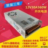 LED开关电源12V30A驱动变压器