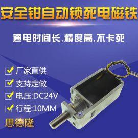 推动式电磁铁定制 电梯安全钳自动锁死电磁阀