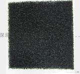 厂家供应除甲醛活性炭过滤海绵