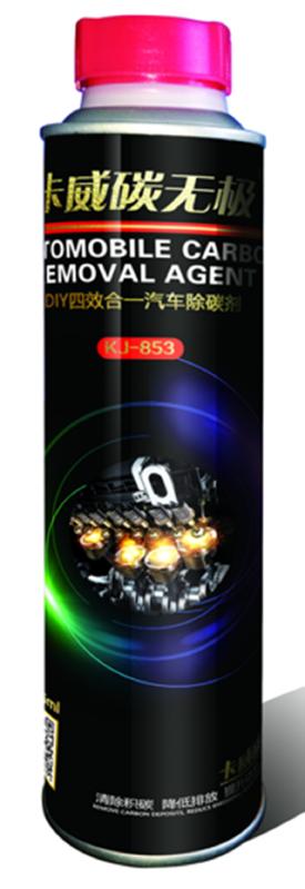 汽车除碳剂汽油添加剂北京金润鸿腾厂家