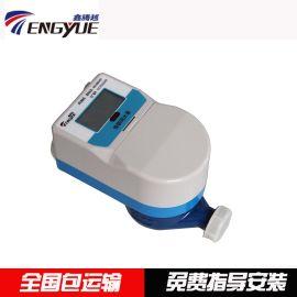 鑫腾越厂家直销无线电子远传CDMA水表
